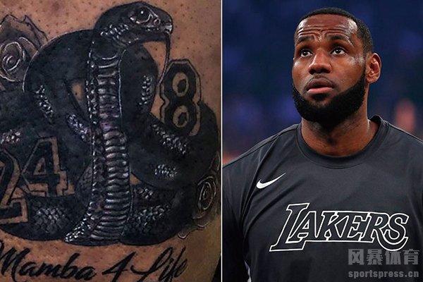詹姆斯纹身再添新图案 詹姆斯为科比纹身纪念偶像
