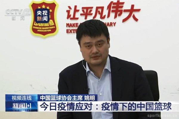 姚明接受中央电视台采访