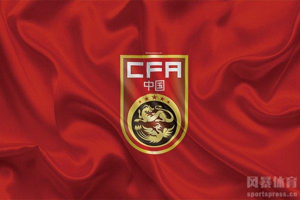 中国足协发布降薪倡议书