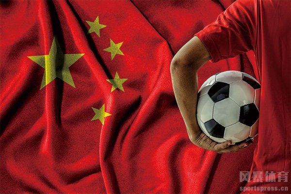 中国足协降薪提议曾遭球员拒绝