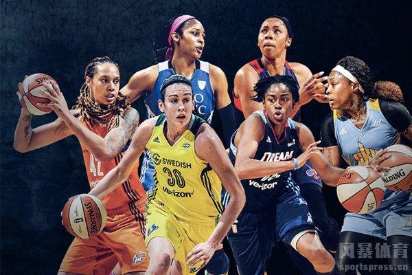 WNBA球星