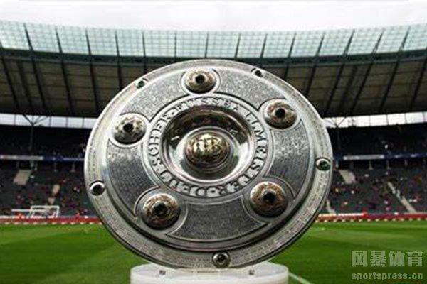 德甲本周开赛,谁会是德甲冠军呢