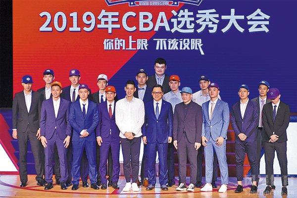 CBA选秀大会球员与姚明合影