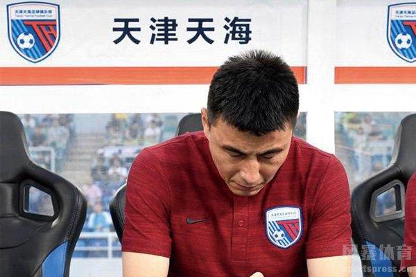 天津天海曾杀入亚冠联赛