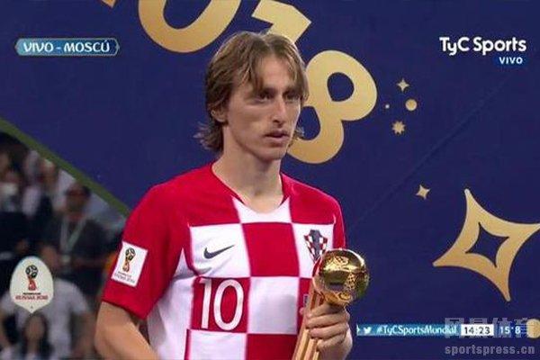 莫德里奇获得2018年世界杯金球奖