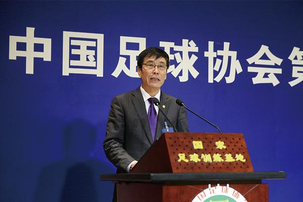 中国足协部门缩减!秘书处部门由28个缩减成16个