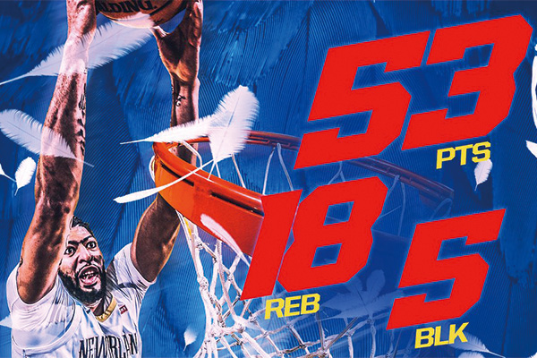 <b>安东尼戴维斯53分18篮板5盖帽视频 浓眉哥53分18篮板5盖帽集锦</b>