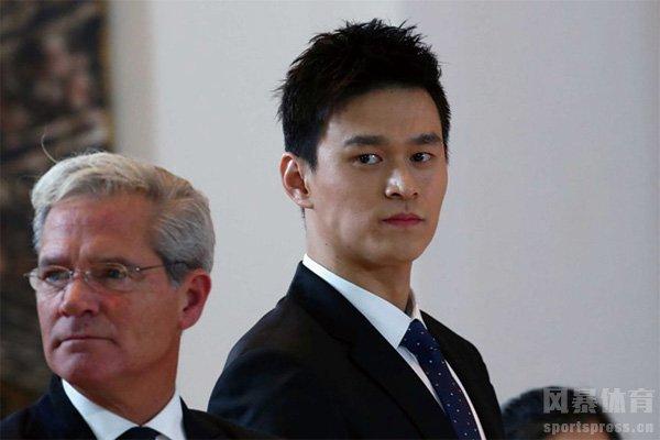 瑞士法庭受理孙杨上诉