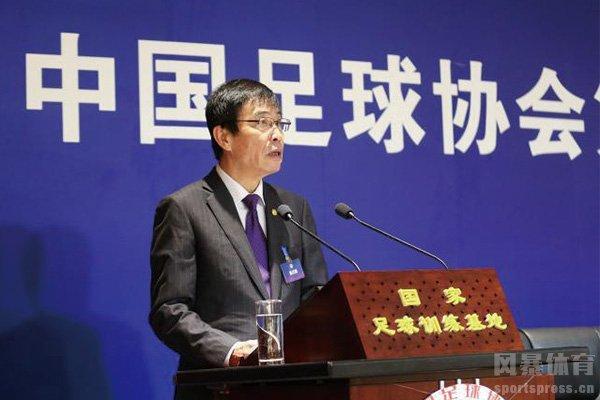 中国足协主席陈戌源