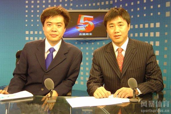 陶伟老师是我们中国球迷的开拓者