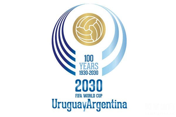 2030世界杯举办地在哪?中国申请2030世界杯真的假的?