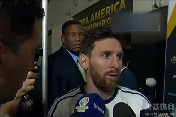 梅西在美洲杯决赛失利后宣布退出国家队