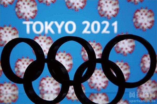 东京奥运会被延期到2021年