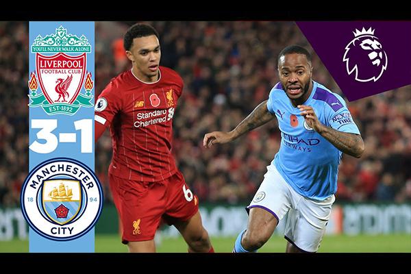 利物浦3比1击败曼城!英超霸主姿态尽显!