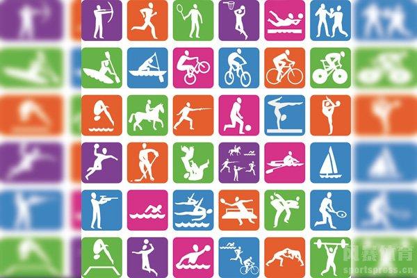 奥运会比赛项目
