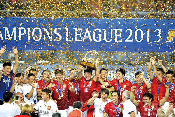 广州恒大亚冠夺标