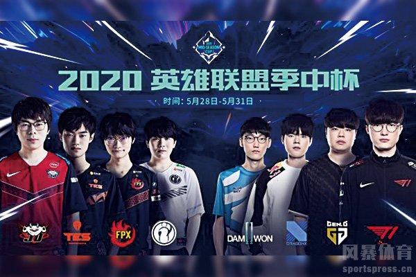 中韩两个赛区派出了最顶尖的队伍
