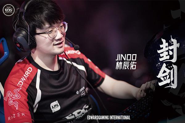 EDG上单选手Jinoo退役!从此江湖再无剑仙