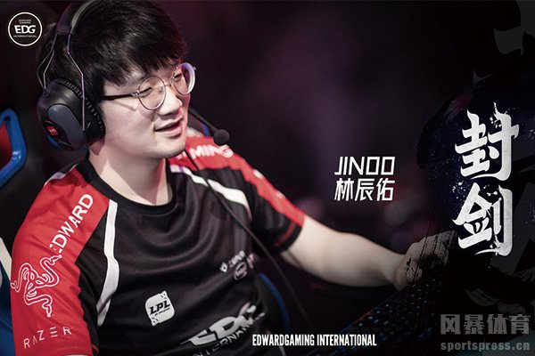 Jinoo正式宣布退役