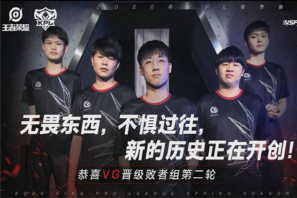 VG战胜GK!VG赢得与GK巅峰对决为自己正名!
