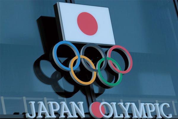 东京奥运会将取消是真的吗?为什么东京奥运会要取消?