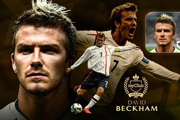 贝克汉姆在足坛生涯的实力十分强大,不得不说现在的贝克汉姆强大无比