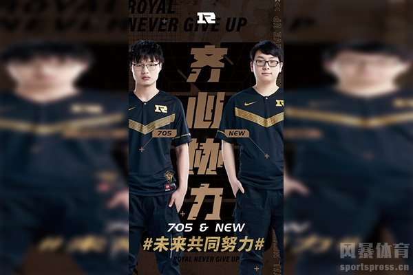 RNG引入两位新人上单