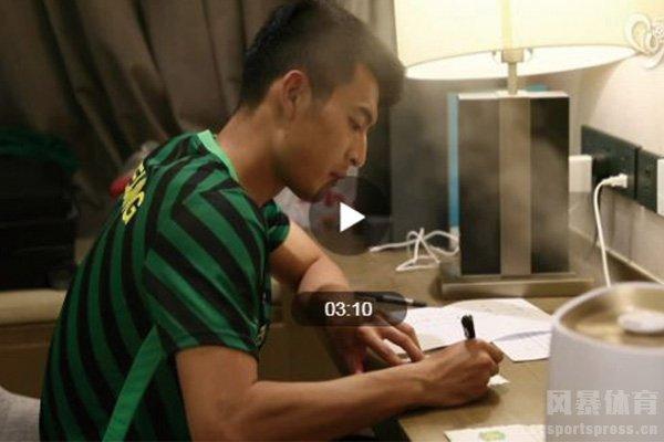 国安球员手写明信片