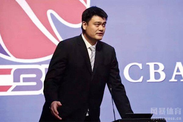 CBA董事长姚明