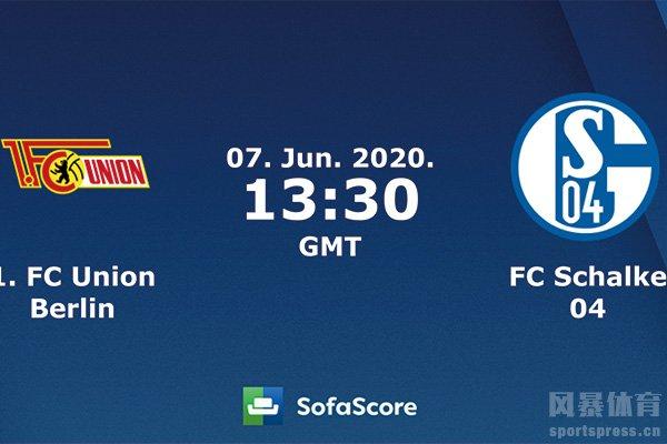 柏林联合VS沙尔克04