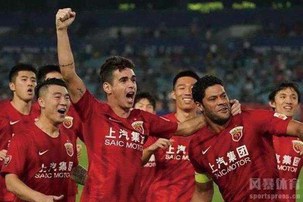 上海上港VS上海申花比赛视频 2017年足协杯决赛上海德比