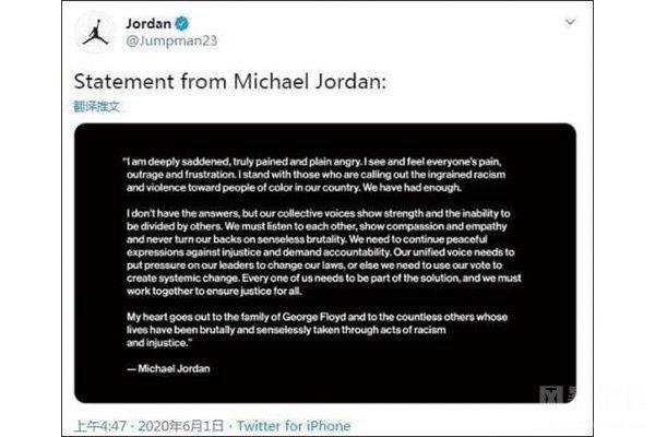 乔丹宣布捐款