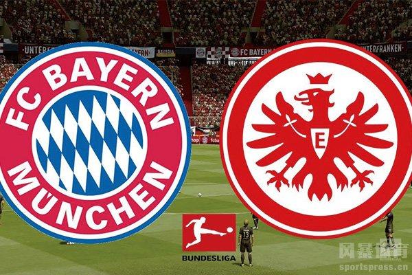 拜仁慕尼黑VS法兰克福