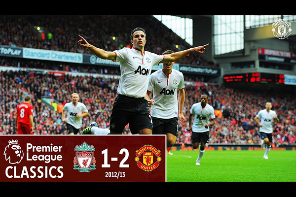 曼联2比1击败利物浦!盘点全场精彩集锦!