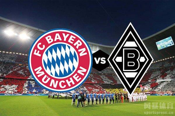 拜仁慕尼黑VS门兴格拉德巴赫