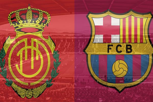 西甲马洛卡VS巴塞罗那比赛预测 巴塞罗那客场欲全取三分