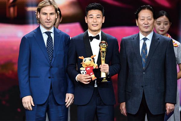 武磊获得中超最佳球员奖项