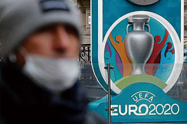 欧洲杯时间确定!欧洲杯开赛时间是什么时候?