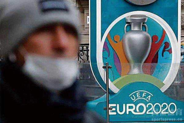 欧洲杯确定开赛时间
