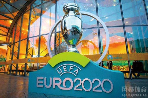 欧洲杯在2021年开赛
