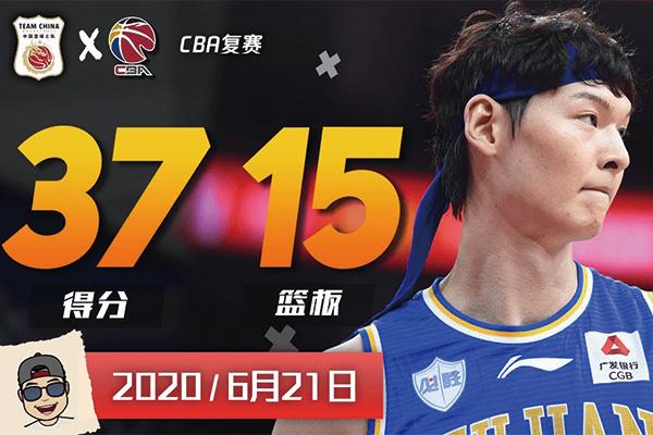 王哲林37分15篮板打爆北控内线视频 王哲林37+15视频集锦