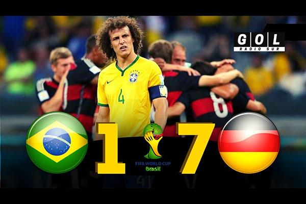 回忆德国队7比1血洗巴西!回顾巴西足球这沉痛的一天!