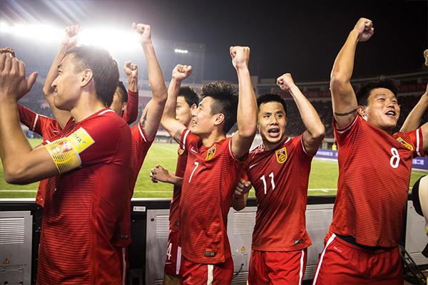 <b>亚洲杯中国最好成绩是什么?2019亚洲杯中国排名第几?</b>