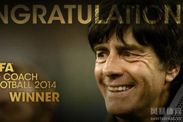劲夫更是为德国队拿下2014世界杯冠军