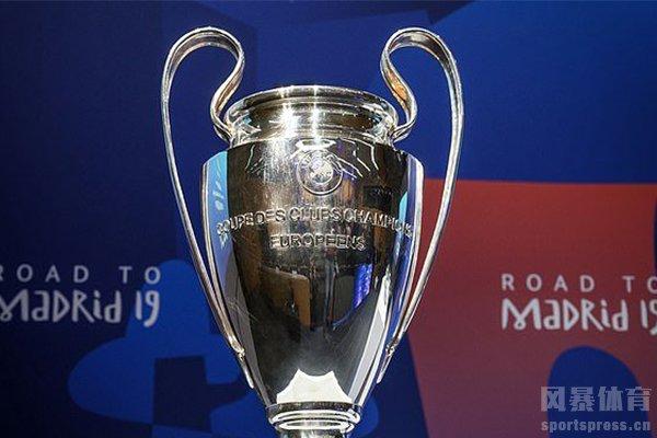 欧冠复赛时间是什么时候?欧冠淘汰赛规则更改!