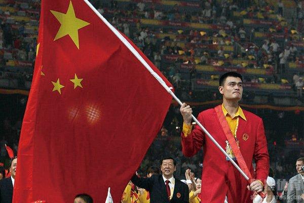 姚明担任奥运会代表团旗手