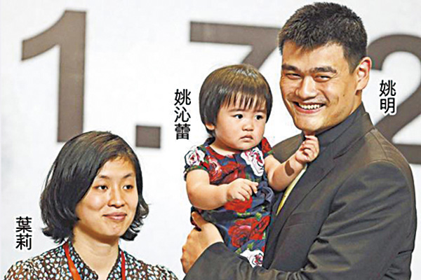 姚明的女儿叫什么?姚明女儿18岁时可以改回中国国籍吗?