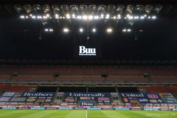 意甲联赛最后几轮或允许少量球迷入场观看