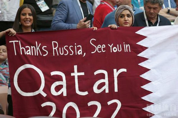 2022世界杯赛程公布 卡塔尔世界杯详