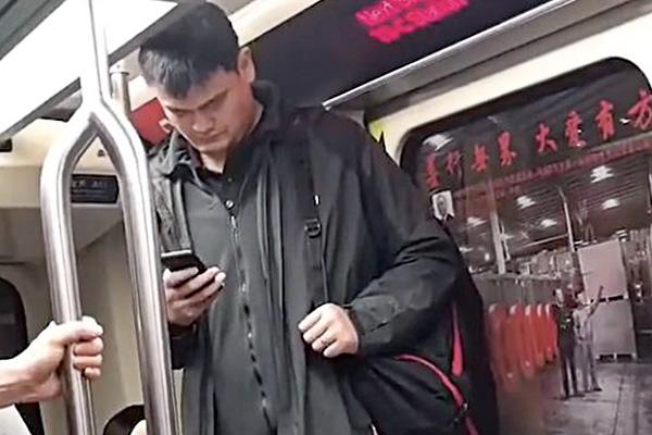 姚明坐地铁图片 姚明坐地铁头顶车顶高清图片